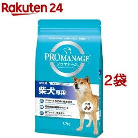 プロマネージ 柴犬専用 成犬用(1.7kg*2袋セット)【qep】【プロマネージ】