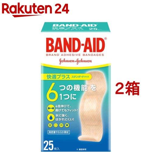 バンドエイド 快適プラス スタンダードサイズ(25枚入*2コセット)【バンドエイド(BAND-AID)】