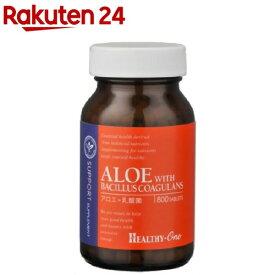 ヘルシーワン アロエ+乳酸菌(800粒)【ヘルシーワン 機能性・サポート系】