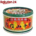 鳥皮みそ煮(130g)[缶詰]