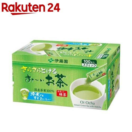 おーいお茶 抹茶入りさらさら緑茶(0.8g*100包)【お〜いお茶】