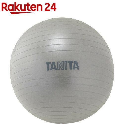 タニタジムボールシルバーTS-962-SV