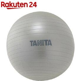 タニタ ジムボール シルバー TS-962-SV(1個)【タニタ(TANITA)】