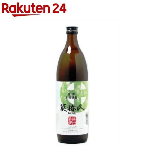 莫祢氏(あくねし) 芋焼酎 25度(900mL)