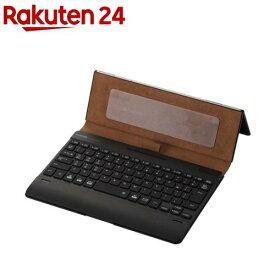 エレコム Bluetoothキーボード ケース一体 マルチペアリング バックライト TK-CAP03BK(1台)【エレコム(ELECOM)】