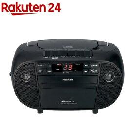 コイズミ CDラジカセ SAD-4945/K(1台)【コイズミ】