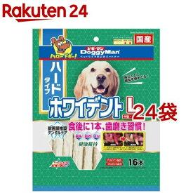 ドギーマン ホワイデントスティック L ハードタイプ(16本入*24袋セット)【ドギーマン(Doggy Man)】