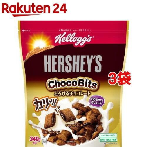 ケロッグハーシーチョコビッツとろけるチョコレート