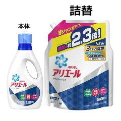 アリエール液体イオンパワージェルサイエンスプラス詰め替え超ジャンボ*6