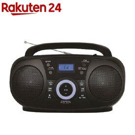ゼピール CDラジオ ブラック DCR-WS210-BK(1台)【ゼピール(ZEPEAL)】