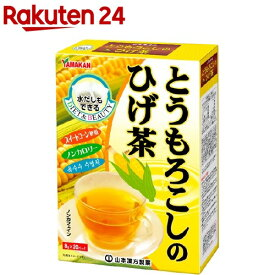 とうもろこしのひげ茶(8g*20包)
