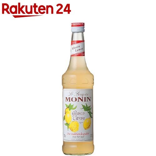 モナン レモン・シロップ(700mL)【モナン】