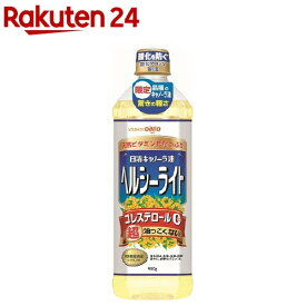 日清キャノーラ油 ヘルシーライト(900g)【spts4】【日清オイリオ】