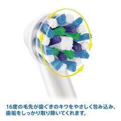 ブラウンオーラルB電動歯ブラシマルチアクションブラシEB50-7EL