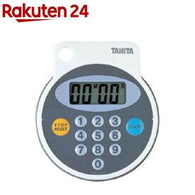 タニタ 防滴タイマー100分計 ホワイト 5342-WH(1コ入)【タニタ(TANITA)】