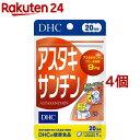 DHC アスタキサンチン 20日分(20粒*4コセット)【DHC サプリメント】