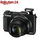 キヤノン デジタルカメラ パワーショット G1 X Mark II(1台)【パワーショット(PowerShot)】