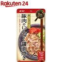オーマイ 豚肉のにんにく醤油焼き(80g)【オーマイ】