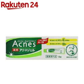 メンソレータム アクネス 薬用アクネジェル(18g)【アクネス】