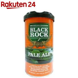 ブラックロック ペイルエイル(1700g)【ブラックロック】