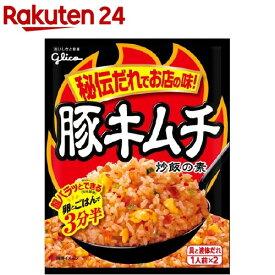 グリコ 豚キムチ炒飯の素(43.6g)