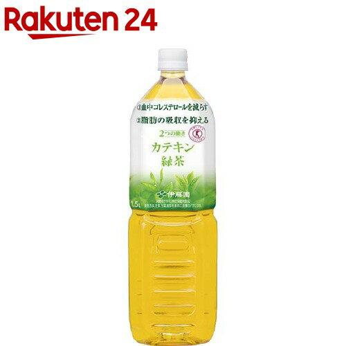 伊藤園2つの働きカテキン緑茶