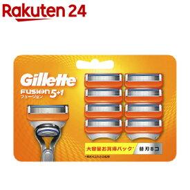 ジレット フュージョン5+1 マニュアル カミソリ 替刃(8個入)【ジレット】