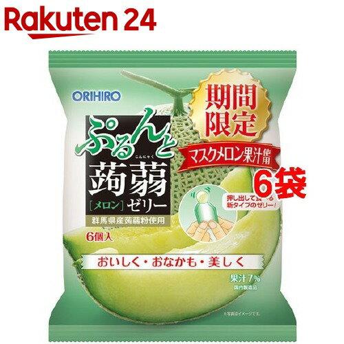 ぷるんと蒟蒻ゼリーパウチ メロン(6コ入*6コセット)【オリヒロ】