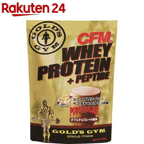 ゴールドジム ホエイプロテイン ダブルチョコレート風味(2kg)【イチオシ】【ゴールドジム】【送料無料】