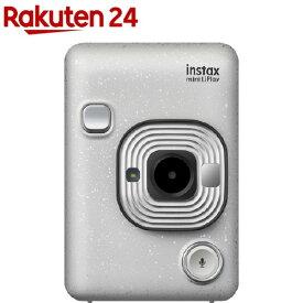 富士フイルム instax mini LiPlay ストーンホワイト(1台)【チェキ】