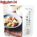 イザメシDeli トロトロねぎの塩麹チキン(150g)【IZAMESHI(イザメシ)】[防災グッズ 非常食]