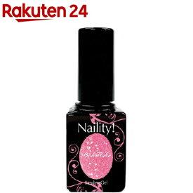 ネイリティー ステップレスジェル ピンクフレーク 172(7g)【Naility!(ネイリティー)】
