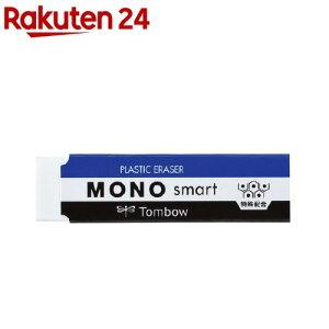 トンボ鉛筆 消しゴム モノスマート ET-ST(1コ入)