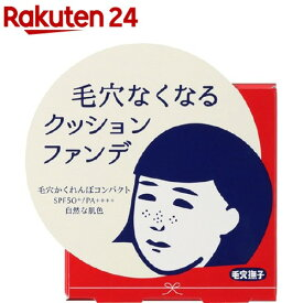 毛穴撫子 毛穴かくれんぼコンパクト 自然な肌色(12g)【毛穴撫子】