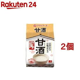 アマノフーズ 甘酒(3食入*2コセット)【アマノフーズ】