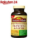 ネイチャーメイド マルチビタミン&ミネラル(200粒入)【spts11】【ネイチャーメイド(Nature Made)】
