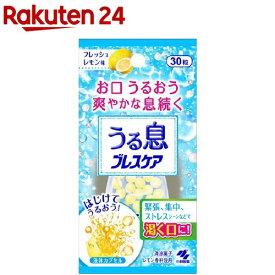 うる息ブレスケア フレッシュレモン味(30粒)【ブレスケア】