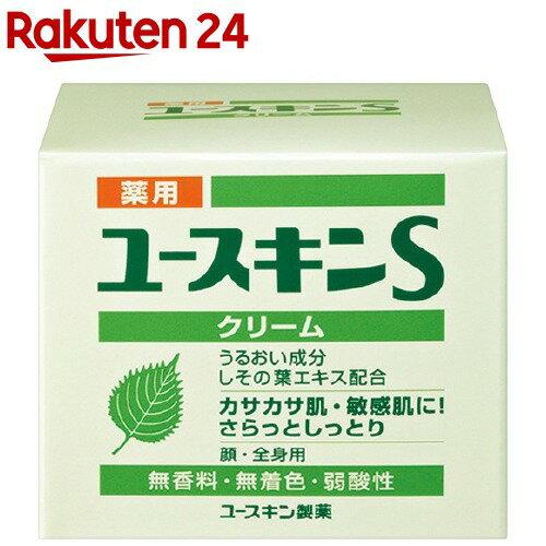 薬用ユースキンS クリーム(70g)【イチオシ】【ユースキンS】