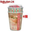 マルコメ カップ フリーズドライ 顆粒 料亭の味 とうふとわかめ(2食入*4個セット)[味噌汁]