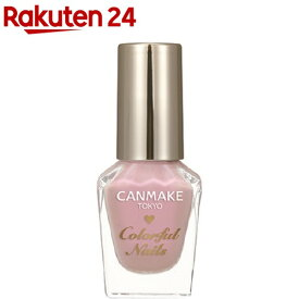 キャンメイク(CANMAKE) カラフルネイルズ N39 プティバレリーナ(8ml)【キャンメイク(CANMAKE)】