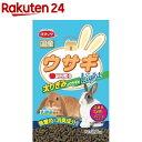 スマック ウサギ ライト(2.2kg)【スマック】