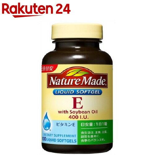 ネイチャーメイド ビタミンE 400(100粒入)【イチオシ】【ネイチャーメイド(Nature Made)】