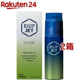 【第1類医薬品】リアップEXジェット(100ml*2箱セット)【リアップ】