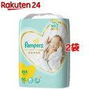 パンパース おむつ はじめての肌へのいちばん テープ スーパージャンボ 新生児(66枚入*2コセット)【KENPO_09】【StampgrpB】【KENPO_12】【パンパース】