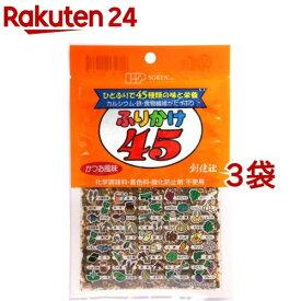 創健社 ふりかけ45(32g*3コセット)