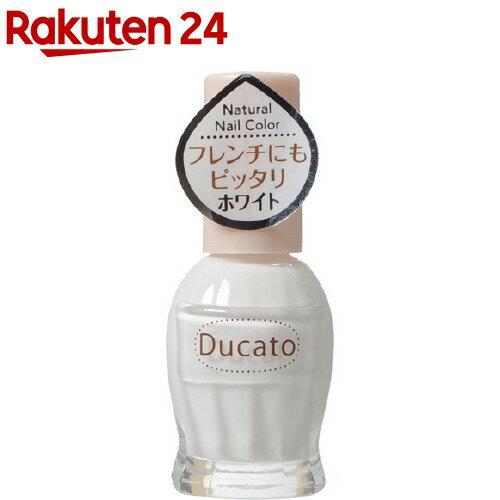 デュカート ナチュラルネイルカラーN 01 ホワイト(11mL)【デュカート】