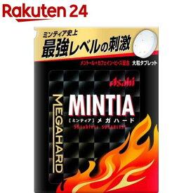 ミンティア メガハード 50粒(50粒)【MINTIA(ミンティア)】