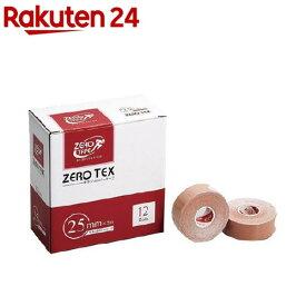 ゼロ・テックス キネシオロジーテープ 25mm*5m(12巻)【ゼロテープ(ZERO TAPE)】