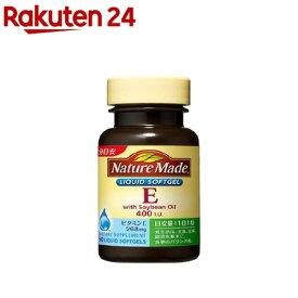 ネイチャーメイド ビタミンE 大豆油(50粒入)【ネイチャーメイド(Nature Made)】