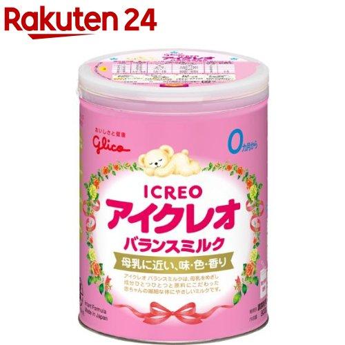 アイクレオのバランスミルク(800g)【KENPO_09】【イチオシ】【アイクレオ】